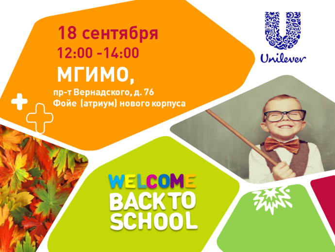 Back to school -MGIMO