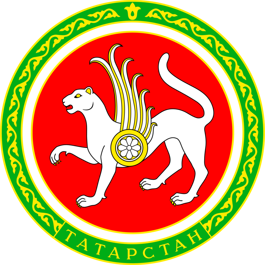 1200px-Coat_of_Arms_of_Tatarstan.svg