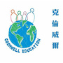 Cromwell International Education