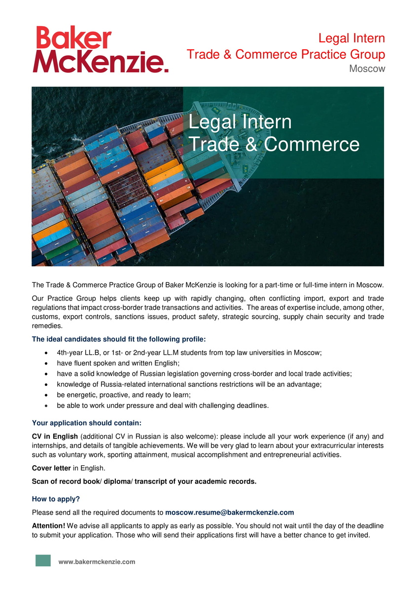 T&C Intern flyer 2018_EDIT-1